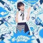 ラッパ練習中(初回生産限定盤A)(DVD付) / 渡辺麻友 (CD)