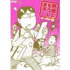 野田ともうします。シーズン3 江口のりこ DVD