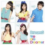 We are Dreamer / Dream5 (CD)