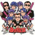 BiS階段 / BiS階段 (CD)