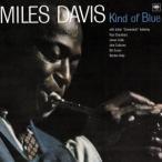 カインド・オブ・ブルー+1 マイルス・デイヴィス Blu-Spec CD
