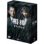 相棒 season11 DVD-BOXI 水谷豊/成宮寛貴 DVD