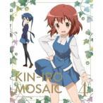 きんいろモザイク Vol.4 きんいろモザイク DVD