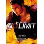 リュック・ベッソン ノーリミット DVD-BOX ヴァンサン・エルバズ DVD