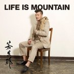 LIFE IS MOUNTAIN(DVD付) / 若旦那 (CD)