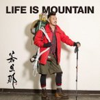 LIFE IS MOUNTAIN / 若旦那 (CD)