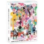 ミリオンがいっぱい〜AKB48ミュージックビデオ集〜Typ