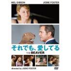 それでも、愛してる メル・ギブソン/ジョディ・フォスター DVD