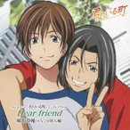Dear friend / 小野大輔(風間恭輔) (CD)