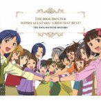 THE IDOLM@STER 765PRO ALLSTARS+GRE@TEST BEST!-THE IDOLM@STER HISTORY- CD
