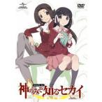 神のみぞ知るセカイ 女神篇 ROUTE 3.0 DVD
