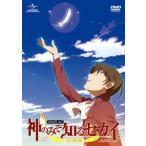 神のみぞ知るセカイ 女神篇 ROUTE 6.0 DVD