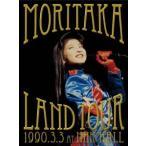 森高ランド・ツアー1990.3.3 at NHKホール / 森高千里 (DVD)