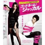 コードネーム:ジャッカル ジェジュン Blu-ray