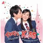 イタズラなKiss〜Love in TOKYO オリジナル・サウンドトラック / TVサントラ [CD]