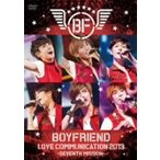 BOYFRIEND LOVE COMMUNICATION 2013-SEVENTH MISSION- BOYFRIEND DVD