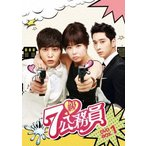 7級公務員 DVD-BOX1 チュウォン DVD