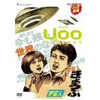 UOO PROJECT DVD