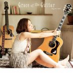 Grace of the Guitar 森恵 CD