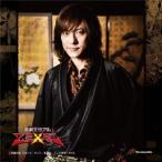 Wonder Wings / ダイアモンド☆ユカイ [CD-Single]