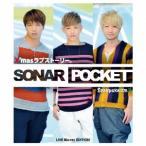 X'masラブストーリー。(初回限定盤B)(2Blu-ray Disc付) / Sonar Pocket (CD)