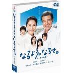 なるようになるさ。DVD-BOX 舘ひろし/浅野温子 DVD