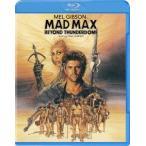 マッドマックス/サンダードーム メル・ギブソン Blu-ray