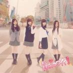 賛成カワイイ!(Type-A)(初回生産限定盤)(DVD付) / SKE48 (CD)