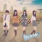 賛成カワイイ!(Type-B)(通常盤)(DVD付) / SKE48 (CD)