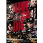 リヴ・アンド・ダイ レイ・リオッタ DVD