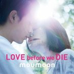 LOVE before we DIE / moumoon (CD)