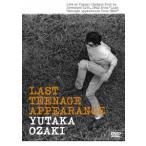 LAST TEENAGE APPEARANCE 尾崎豊 DVD