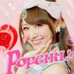 POPGIRL!-J-Hit Tunes-Mixed by DJ ATSU / オムニバス (CD)