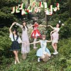 雪降る夜にキスして / バンドじゃないもん! (CD)