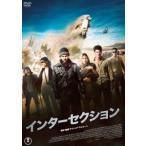 インターセクション ジェイミー・アレクサンダー DVD