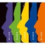 三田落語会 発売記念CDBOX 柳家さん喬/柳家権太楼/柳家喜多八/柳家喬太郎/春風亭一之輔 CD