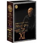 彩の国シェイクスピア・シリーズ NINAGAWA×SHAKESPEARE DVD.. / 吉田鋼太郎/松坂桃李 (DVD)