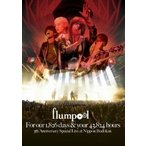 flumpool 5th Anniversary Special Live For our 1,826 days&your 43,824 hours at Nippon Budokan flumpool Blu-ray