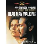 デッドマン・ウォーキング スーザン・サランドン DVD