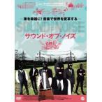 サウンド・オブ・ノイズ ベングト・ニルソン DVD