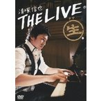 THE LIVE  DVD