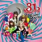 31Wonderland / Silent Siren (CD)
