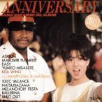 ANNIVERSARY FROM NEW YORK AND NASSAU AKINA NAKAMORI 6TH ALBUM