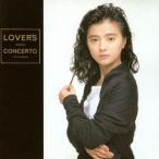 LOVER'S CONCERTO 薬師丸ひろ子 SHM-CD