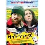 サイトシアーズ 殺人者のための英国観光ガイド アリス・ロウ DVD