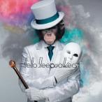 Masked Monkey Awakening / Hello Sleepwalkers (CD)