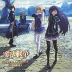 TVアニメーション 魔法戦争 オリジナルサウンドトラック /  (CD)
