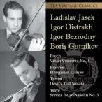 TBS Vintage Classics ブルッフ:ヴァイオリン協奏曲第1番/ブラームス:ハンガリー舞曲/タルティーニ / オイストラフ [SACD-Hybrid]