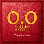 卒業アルバム2014〜夢のPiece〜(DVD付) / SO.ON project (CD)