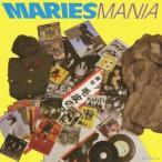 MARIES MANIA / 毛皮のマリーズ (CD)
